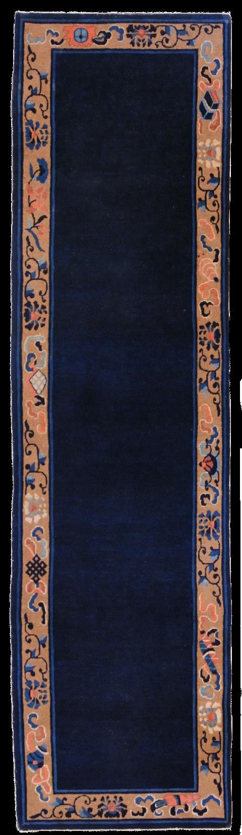 Il Tappeto nel Regno dell'Armonia