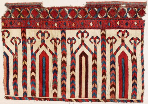 Lot 96, a second half 19th century Bokhara Saf Fragment, Central Asia, Uzbekistan, Emirate of Bokhara. Dimensions 147 x 209 cm. Estimate 65,000.00 €