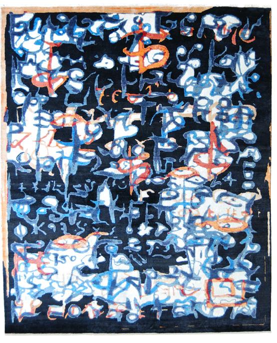 Tappeto collezione Splendor di Marco Nereo Rotelli