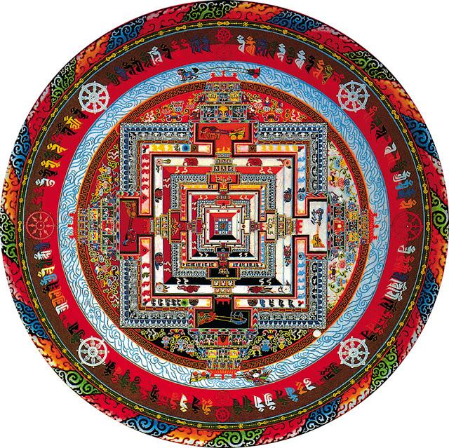 I disegni nel tappeto morandi tappeti - Tappeto mandala ...